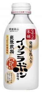 豆乳スキンケアの『なめらか本舗』より『炭酸美容ドリンク』発売!