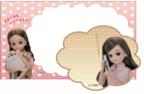 「dプログラム」×「リカちゃん」スペシャルコラボ企画第2弾プレゼントキャンペーン開催中!