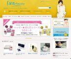 「紀香バディ!コム」 Facebook・Twitter と連携&モバイルサイトをオープン