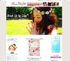 モデル&美容家の神崎恵、美人の秘密を公開!?