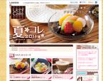ローソンのUchi Cafe「夏コレ」で美味しくキレイ☆