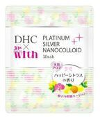DHC×講談社「with」 付録のシート状美容パックが市販化決定!