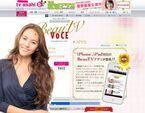 道端ジェシカMCの「BeauTV~VOCE」 Android版アプリも登場予定