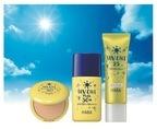 肌にやさしいのに強力UVをカットしてくれる!UVアイテム限定発売