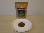 美容マニアの間で話題のスーパーフード「マヤナッツ」で作るコーヒー風ドリンク、そのお味は?