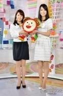 「めざましテレビ」大改編、新キャスター&番組名発表