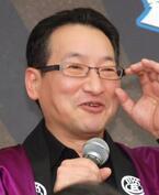 """春風亭昇太、新幹線での""""大騒ぎ""""謝罪「声が大きくなっちゃった」"""