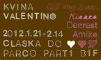 クリエイティブユニット「kvina(クビーナ)」によるバレンタインイベント開催中!