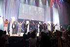 『ネオロマンスフェスタ12』聖地・パシフィコ横浜にて1年半ぶりに開催!