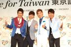 飛輪海がAKB48を連れて行きたい台湾のおすすめスポットとは?