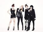 2NE1、ファッション&音楽イベント「Girls Award」に出演決定