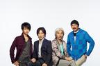 今秋日本初上陸の「モントルー・ジャズ・フェス」。新たにT-SQUAREらの出演も決定
