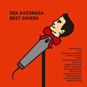 豪華15組が参加、小田和正、究極のベストカバーアルバム