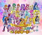 プリキュア歴代キャラクター23人と、主題歌歌手が初集結!