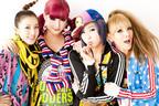 "2NE1、お気に入りの歌詞は""昼にスキーをするダラ""?"