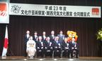 平成23年「関西元気文化圏賞」は澤穂希らが所属するINAC神戸レオネッサに決定!