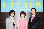 キャラメルボックス2007年の代表作が、星野真里、金子貴俊を招いて再び登場