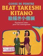 パリで大ヒット、美術展『BEAT TAKESHI KITANO 絵描き小僧展』が日本凱旋