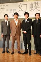内野聖陽、田中圭は「おいしそうな男の子」。舞台『幻蝶』で初共演