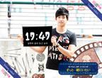 『美人時計』に韓国イケメン男子バージョン登場! 占いアプリiPhone版も