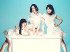 Perfume、2012年、初づくしの四大発表!