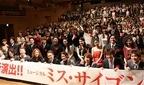 伝説のミュージカル『ミス・サイゴン』、新演出版で日本全国へ!