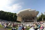 夏の北海道を熱くする!恒例のクラシック音楽祭「PMF」が今年も開催
