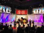 チェブラーシカも応援!世界最大級のクラシック音楽祭「ラ・フォル・ジュルネ」が開幕