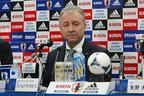 キリンチャレンジカップ、日本代表メンバー発表