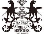 東京・渋谷で開催する「MUSIC MONSTERS -2012 summer-」出演者第1弾が発表