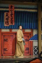 勘九郎が挑む新しい歌舞伎は、クドカン流に「マジかよ」もあり