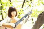 ギター界の美しき新星、朴葵姫がアルハンブラコンクール優勝