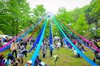 野外フェス「FREAKS」が「XLAND」と名を変えて今夏に開催決定!