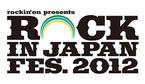 「ROCK IN JAPAN FESTIVAL 2012」DJ出演アーティスト&タイムテーブル発表