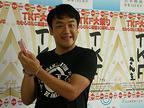 """たむけんが愛する""""淡路島""""で芸歴20周年LIVEイベント開催!"""