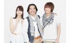 駒田一、戸松遥、佐々木喜英が新しい『サ・ビ・タ』に向ける思い