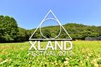 野外音楽イベント「XLAND」第3弾出演者発表