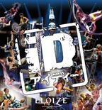 シルク・ドゥ・ソレイユが認めた夢のスーパーサーカス『iD(アイディー)』、2月に堂々来日へ