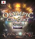 内村航平、松本薫、入江陵介らロンドン五輪メダリストが集う「オリンピックコンサート」開催