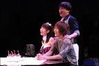 観客参加型で心温まるミュージカル、『サ・ビ・タ』開幕