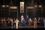宝塚歌劇雪組トップスター・音月桂の笑顔輝くサヨナラ公演、雪組『JIN-仁-』開幕!
