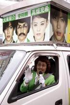 """""""モテリーマン""""安田顕が街頭演説で舞台を熱烈アピール"""