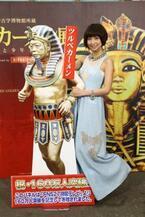 「ツタンカーメン展」、入場者160万人を突破。国内歴代展覧会で単独4位に