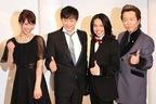 山本耕史&中川晃教がW主演する『ロックオペラ モーツァルト』にAKB48秋元才加も参戦