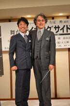 行定勲の演出舞台で、筧利夫と平幹二朗が初顔合わせ