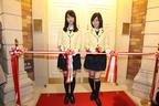 SKE48の専用劇場が名古屋にオープン