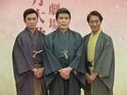 市川染五郎、2月に舞台復帰。「生かされた責任と役目を全うしたい」