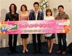これで見納め!? 結婚をテーマにしたハッピー・ミュージカルを井上芳雄&高橋愛主演で