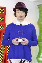 "森山未來が2冠達成! WOWOW""勝手に演劇大賞2012"""