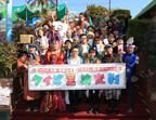 WAHAHA本舗の久本雅美、柴田理恵がラスト公演をアピール